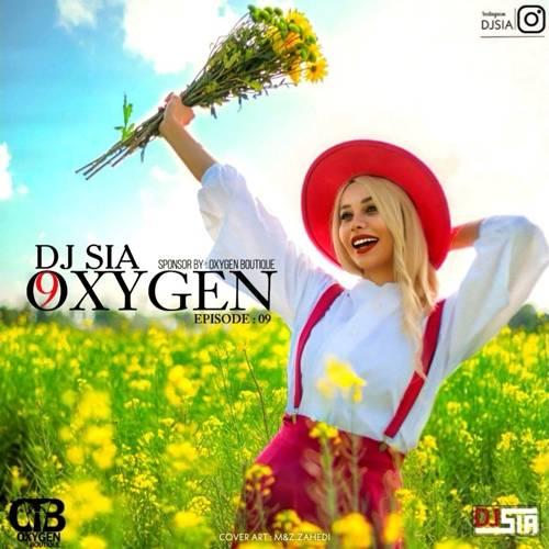 دانلود پادکست دی جی سیا به نام اکسیژن 9