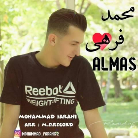 دانلود آهنگ جدید محمد فرهی به نام الماس