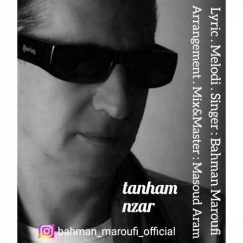 دانلود آهنگ جدید بهمن معروفی به نام تنهام نذار