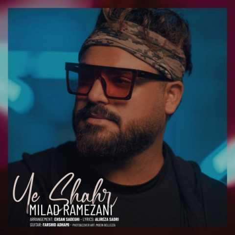 دانلود آهنگ جدید میلاد رمضانی به نام یه شهر