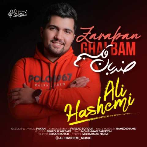 دانلود آهنگ جدید علی هاشمی به نام ضربان قلبم