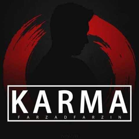 دانلود آهنگ جدید فرزاد فرزین به نام کارما